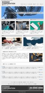 コーポレートサイトのトップページの例