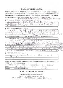 株式会社S電工(横須賀市) J.M様