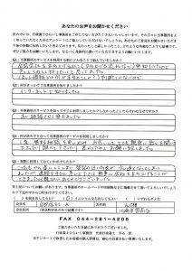 合同会社A(川崎市) A.C様